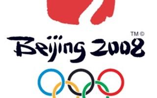Jeux Olympiques Pekin 2008