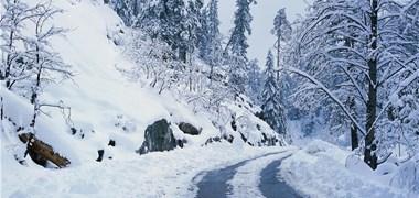 Météo : 11 départements placés en vigilance orange neige-verglas et pluie-inondation