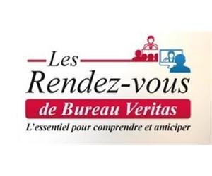 Réunion Audit énergétique et ISO 50001