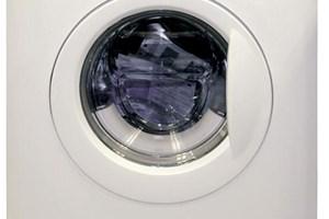 Machine à laver économie énergie